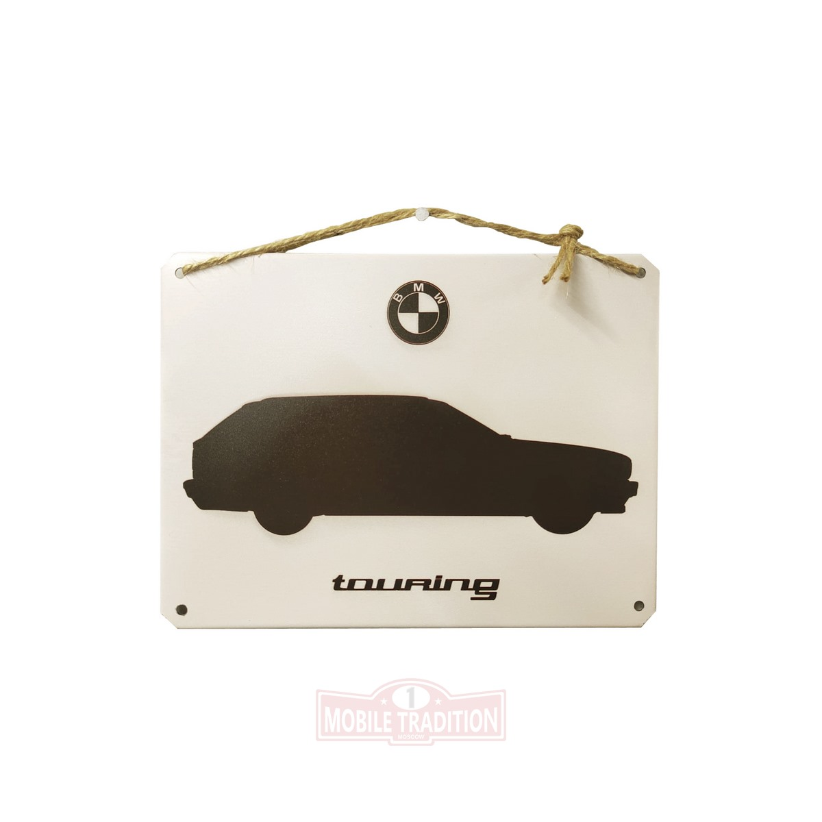 BMW Classic аксессуары